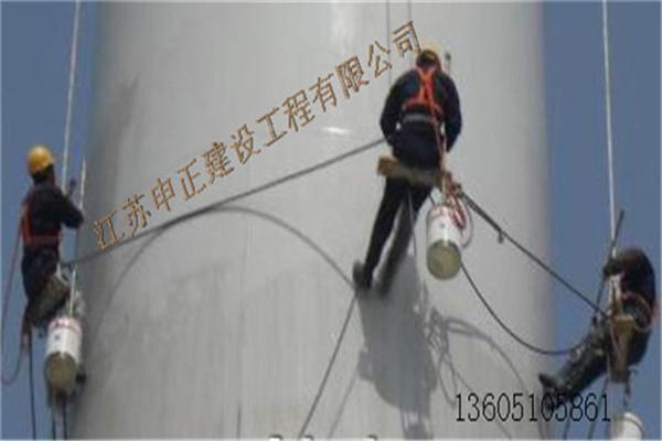 钢烟囱维修